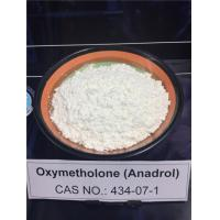 Buy cheap White Anadrol raw powders for bodybuilders to gain muscle with high purity Muscle mass steroid product