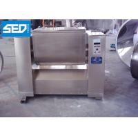 Buy cheap Pharma / Chemical / Food Industrial Powder Mixer For Powder / Moisture Material product