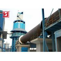 Buy cheap Yuhong Rotary Lime Kiln Active Lime Production Line Full Automatic 3.2x54m product