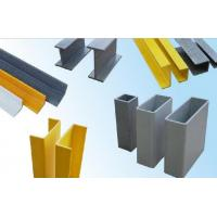 Buy cheap pultrusion UV resistant high strength FRP channel product