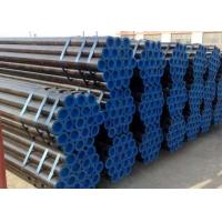 Buy cheap T22 Heat Exchanger Steel Pipe , Alloy Steel Seamless PipesHigh Pressure Service product