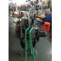 Buy cheap CE Sticker Label Applicator , Wine Bottle Labeling Machine Servo Motors Driving product