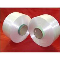 Buy cheap Polyester high tenacity low shrinkage filament product