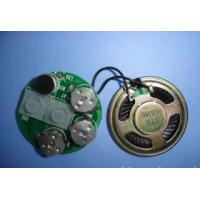 Buy cheap Recording Sound Module product