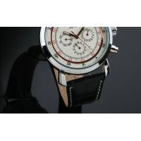 Buy cheap Multifunction Mechanical Automatic Watches product
