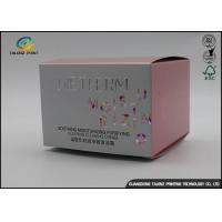 Buy cheap Hot Stamping Paper Cosmetic Packaging Boxes For Cleansing Cream / Personalised Makeup Box product