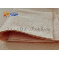 Buy cheap Yellow Professional Car Cleaning Chamois Cloth , Soft Shammy Car Wash Towel from wholesalers