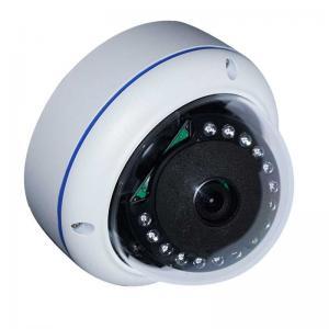 Buy cheap 5.0MP 360° POE panoramic Vandalproof Fisheye IP IR camera HB-IP360MHIRS product
