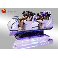 Buy cheap 360 Degree View 6 Seater Cool Shape 9D Vr Cinema With Precise Motion Feeling from wholesalers