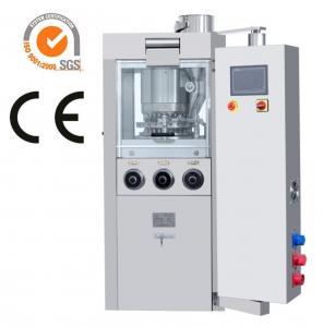 Buy cheap ZP usinant la presse standard de Tablette de laboratoire, mini machine de presse de Tablette avec des matrices de poinçon d'UE ou de TSM product