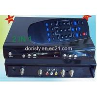 Buy cheap Analog and Digital Receiver for Brazil,Analog Receiver product