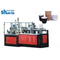 Buy cheap Ripple Wal Paper Cup Machine , 80-100Pcs / Min Paper Cup Manufacturing Machine Automatic product