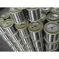 Buy cheap AISI, ASTM 316L 300 Series Hot Rolled C Stainless Steel Wire Rod HRAP product