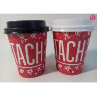 Buy cheap Insulated 300ml 8oz Hot Coffee Take Away Cup Disposable Paper Cups product