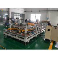 Buy cheap Welding JIG Fixture For OEM Volvo Front Inner / Outside Cover Carbon Fiber Part product