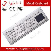 Buy cheap Precision Kiosk Metal Keyboards with Touch Pad product