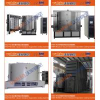 Buy cheap Resistant Evaporation Metallization, Resistant Evaporation Vacuum Coating Equipment product