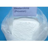 Raw Steroid Powders Mesterolone CAS 1424-00-6 , Muscle Strength Male Enhancement Powder