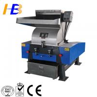 Buy cheap Recycled Shoe Sole PVC Crusher Machine Used For Drink Bottle Label / Bottle Cap product