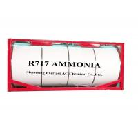 Buy cheap Liquid Ammonia Refrigerant R717 NH3 For Refrigeration Plant HS Code 2814100000 product