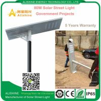 China Top Manufacturer 80W Outdoor IP65 LED Solar Street Light Best Price wholesale