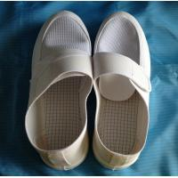 Buy cheap Antistatic Mesh Shoes product