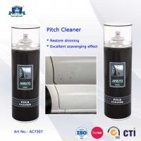 Buy cheap Professional 400MLCar Cleaning Spray Pitch Cleaner Spray for Auto Detailing Products product
