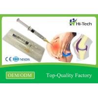 Buy cheap OEM / ODM Sodium Injectable Hyaluronic Acid Gel Non Cross Linked product