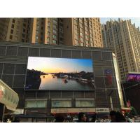 Buy cheap HD Full Color LED Outdoor Advertising Screens P16 LED Screen Advertising product