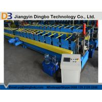 Buy cheap Durable Automatic Water Rain Gutter Machine With PLC Control System from wholesalers