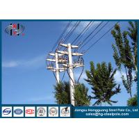 Buy cheap Distribution Line Q235 Electric Power Poles Steel Tubular Pole With Two Circult product