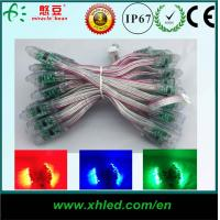 Quality 12mm RGB Full Color LED Pixel Light DC5V with 3 years warranty for sale