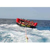 Buy cheap Crazy 4 Riders Inflatable Water Sofa / Towable Ski Tube CE ROHS UL from wholesalers