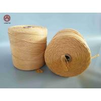 Buy cheap 22500Denier Black Banana Twine Virgin PP Material Twisted and UV Protection product
