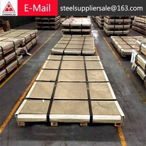 Buy cheap vivid steel metal sheet product