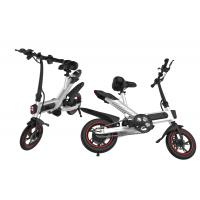 Buy cheap Urban Travel Smart Electric Folding Bike , Folding Electric Bicycle Short Charging Time product