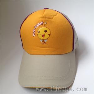 Buy cheap 【FUJUE】Promotional printing Baseball Cap,Ad 5 panel baseball caps with print, carton hats product