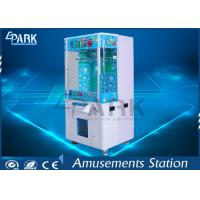 Buy cheap Cut Ur Prize Crane Game Machine Coin Operated Fashion Design Toughened Glass product