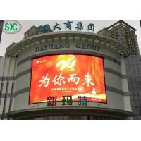 Buy cheap High brightness and definition iron and steel 960x960mm water-proof cabinet advertising LED Screens product