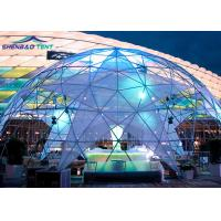Buy cheap Outdoor Projection Geodesic Event Domes Tents For Trade Show from wholesalers