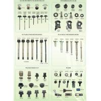 Buy cheap worm and gear from wholesalers