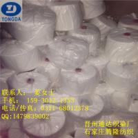 Buy cheap Search products of close virgin yarn 38s 58s rawwhite product