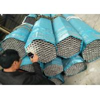 Buy cheap 6000mm Hastelloy Pipe , C22 Stainless Steel Tubing Chlorination Systems Supply product