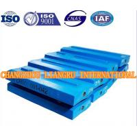 China Cr26 Ore Mining Impact Crusher Spare Parts Blow Bar High Performance Heat Resistant on sale