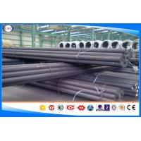 China JIS SCM220 Alloy Steel Round Bar , Quenched and Tempered Steel Bar Dia 10-350mm on sale