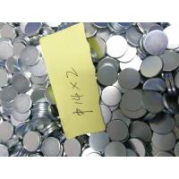 Buy cheap China NdFeB Magnet Manufacturer Small Disc Magnet 3/8&Quot; x 1/8&Quot; product