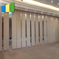 Buy cheap Movable Aluminum Office Sliding Folding Type Partition Wals For Banquet Hall from wholesalers