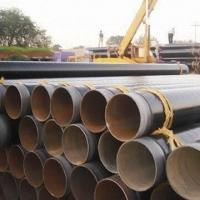 Buy cheap 3PE Pipes with Length of 6 to 15m product