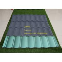 Buy cheap Corrugated Steel Roofing Sheets Installed size 1290*370mm Thickness Smoky Gray Color product