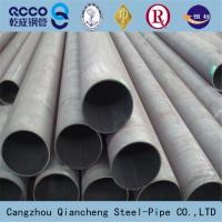 Buy cheap API 5L Psl1 Grb ERW Welded Pipe, weled carbon steel pipe, API 5L pipe product